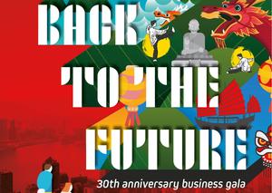 thumbnails 30th Anniversary Business Awards Gala 2021